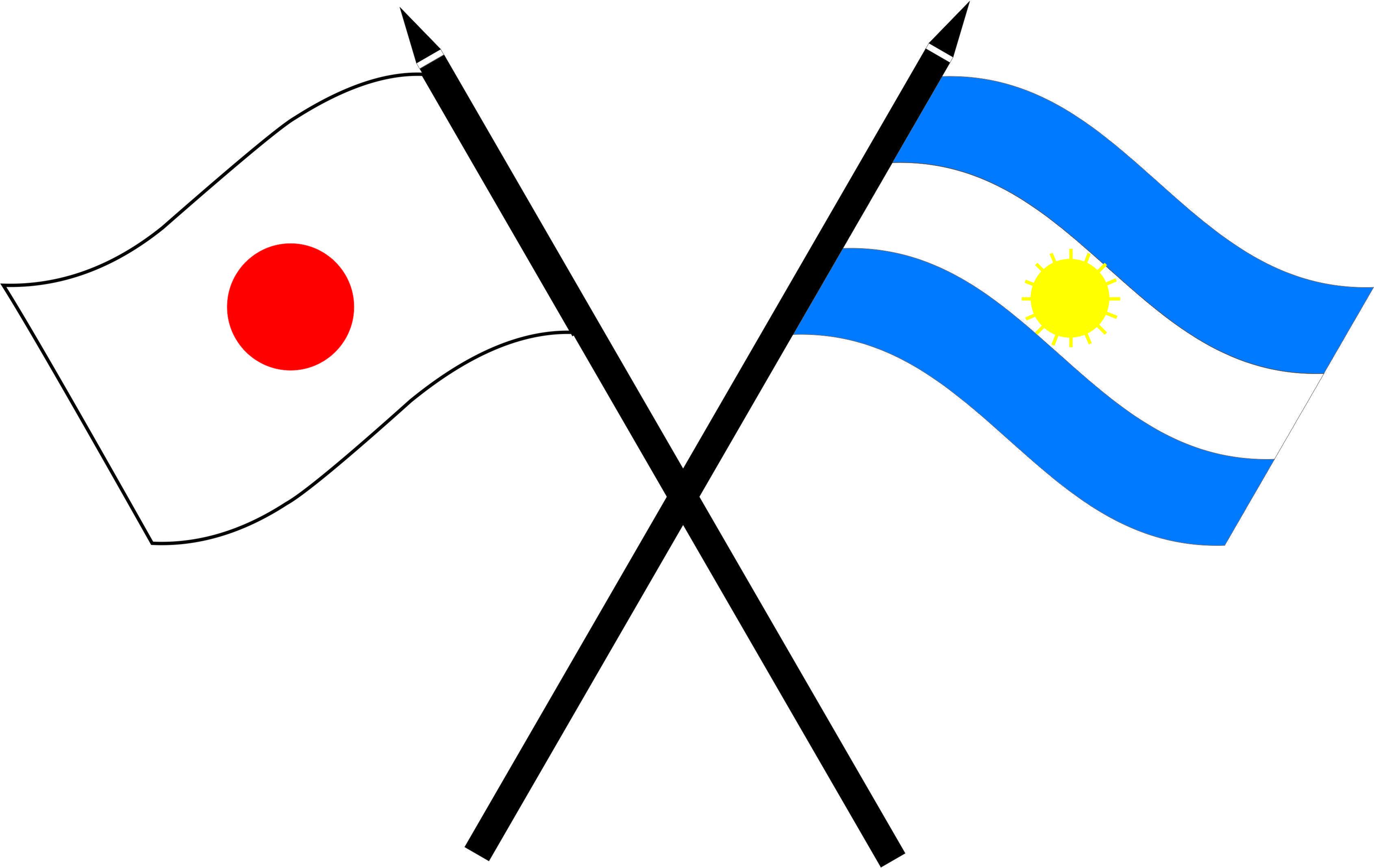 La inflación que desea Japón no es la que sufre la Argentina