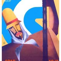 Afiches 12